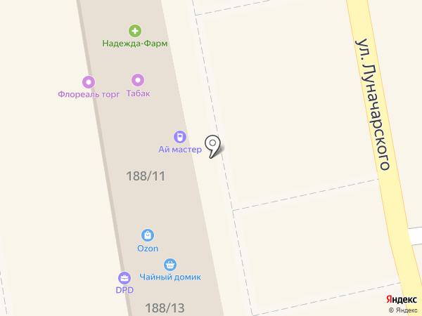 Золотой феникс на карте Батайска