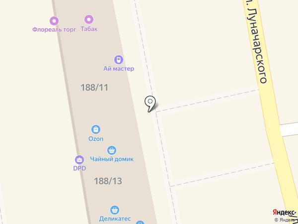 Магазин канцелярских товаров на карте Батайска