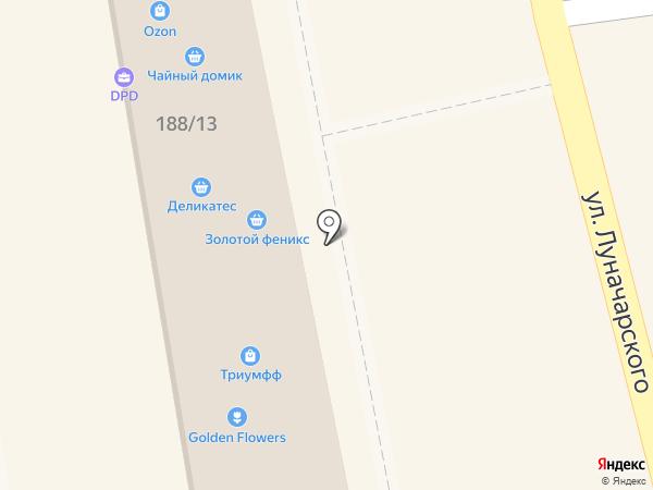 Триумф на карте Батайска