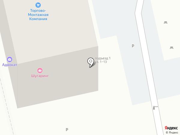 Торгово-монтажная компания на карте Батайска