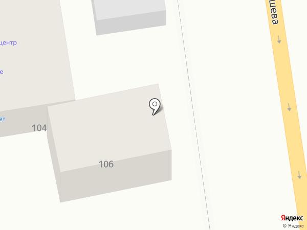 Дом сантехники на карте Батайска