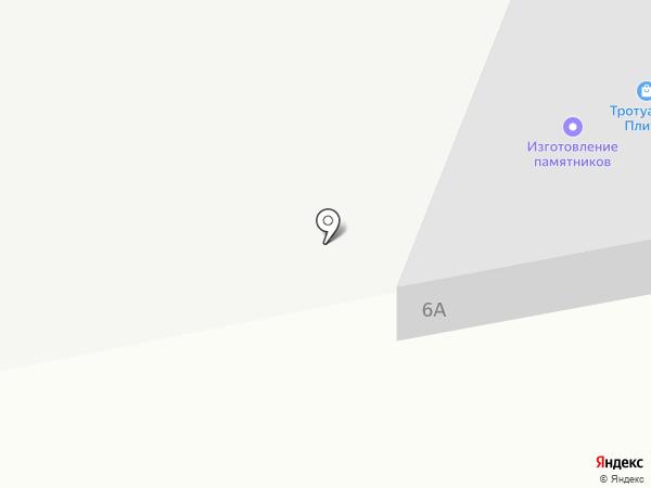 Компания по изготовлению памятников на карте Батайска