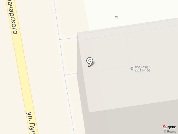 Киоск по ремонту обуви на карте Батайска