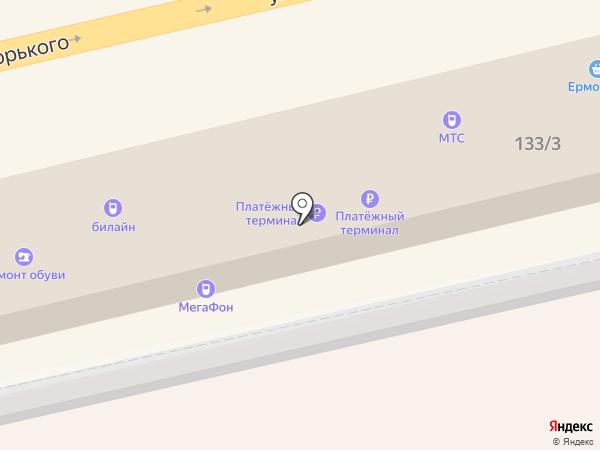 Билайн на карте Батайска