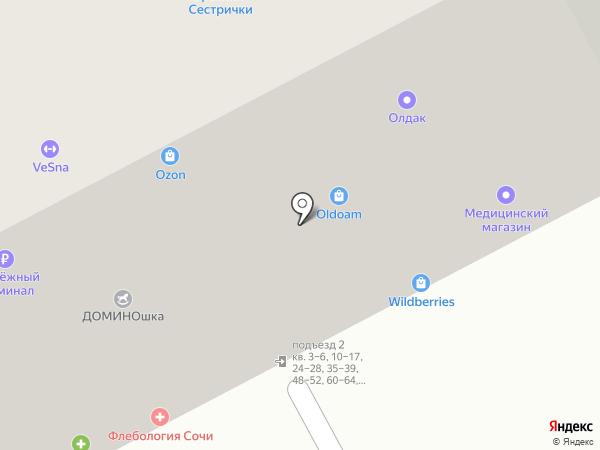 VesNa на карте Сочи