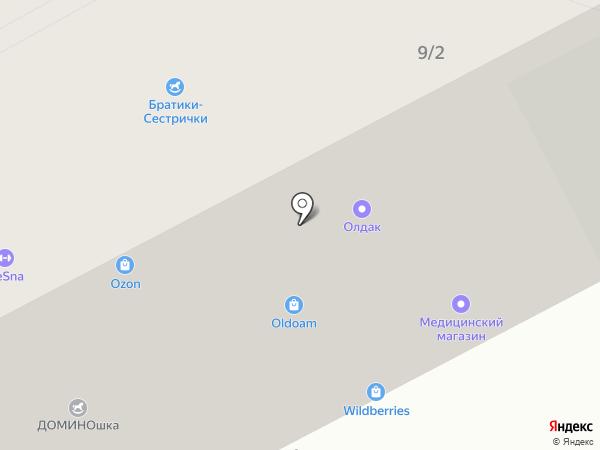 Жилищно-эксплуатационная компания №1 на карте Сочи