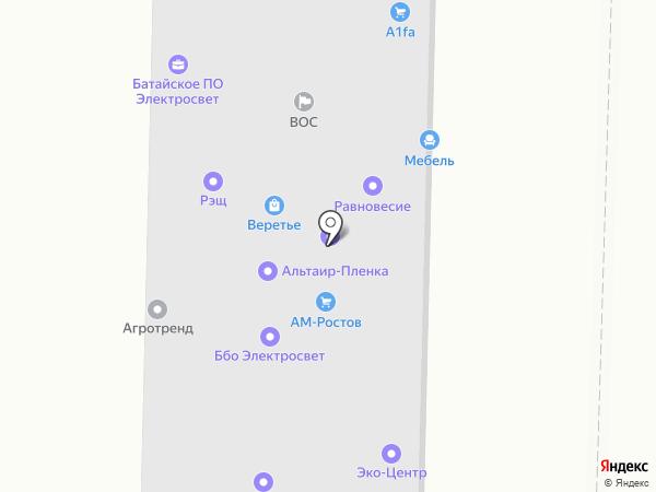 Волгоградский Завод Весоизмерительной Техники на карте Батайска