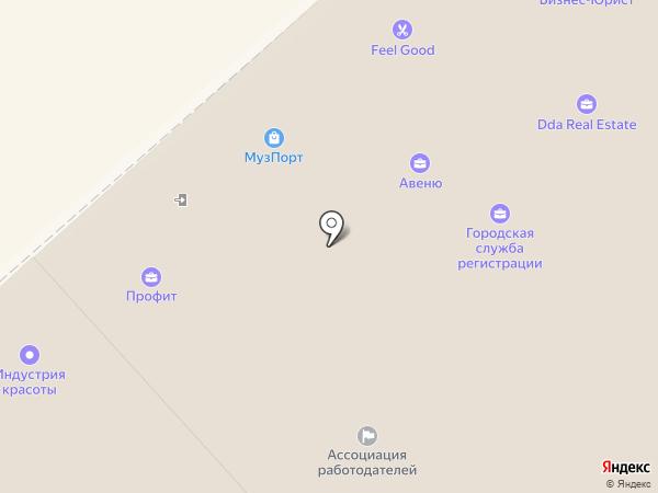 Единая служба по доставке товаров из IKEA на Соборной на карте Рязани