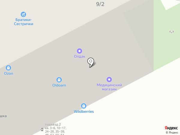 Олен-Дент на карте Сочи