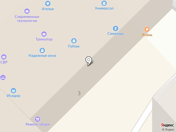 MONTANA на карте Рязани