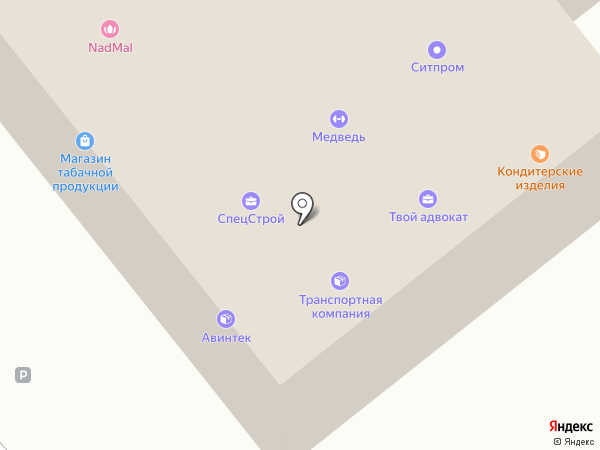 Фото-Стайл на карте Ростова-на-Дону