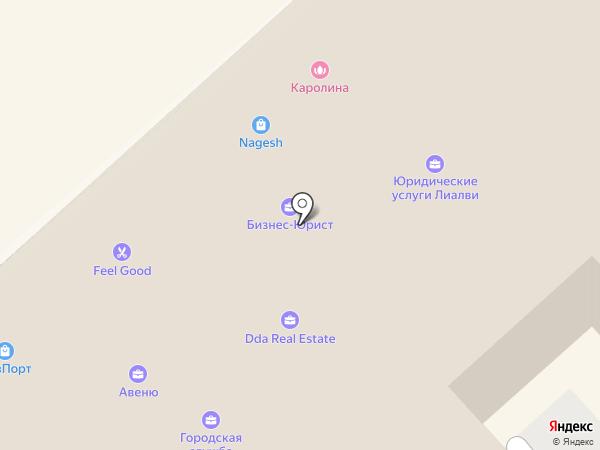 Woodman barbershop на карте Рязани