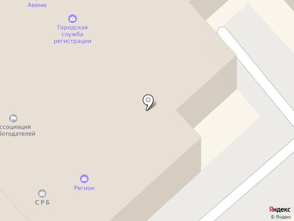 СРБ на карте Рязани