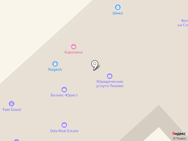 FIRST FIT на карте Рязани