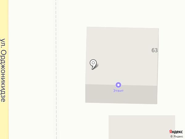 ЭТВИТ на карте Батайска
