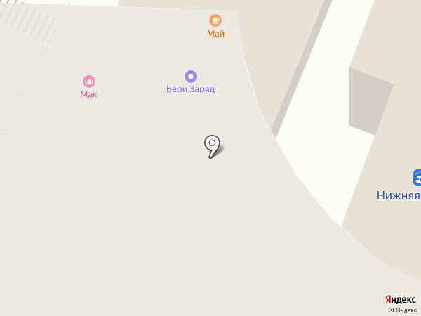Кафетерий на карте Сочи