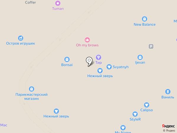 Oh, my brows! на карте Рязани