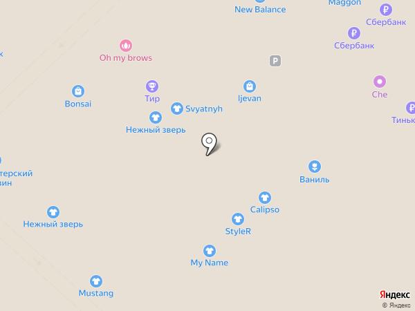 Магазин игрушек на карте Рязани