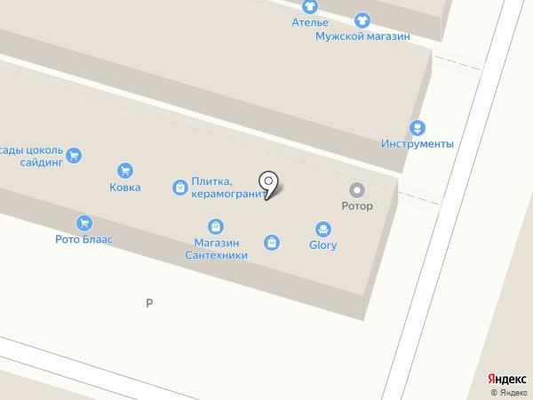Магазин автозапчастей на карте Сочи