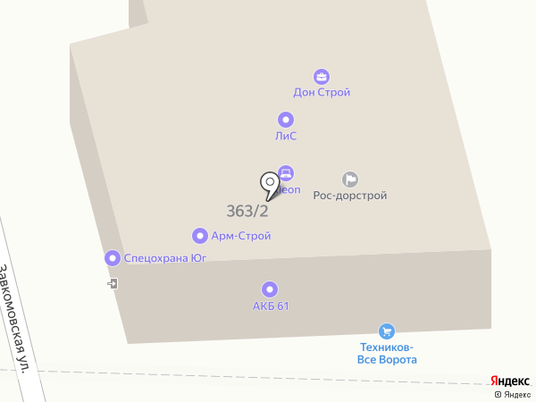 АКБ61 на карте Ростова-на-Дону
