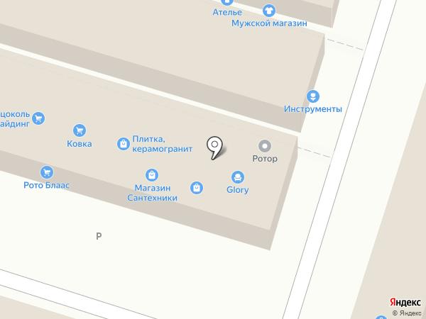 СОЧИТЕХЦЕНТР на карте Сочи