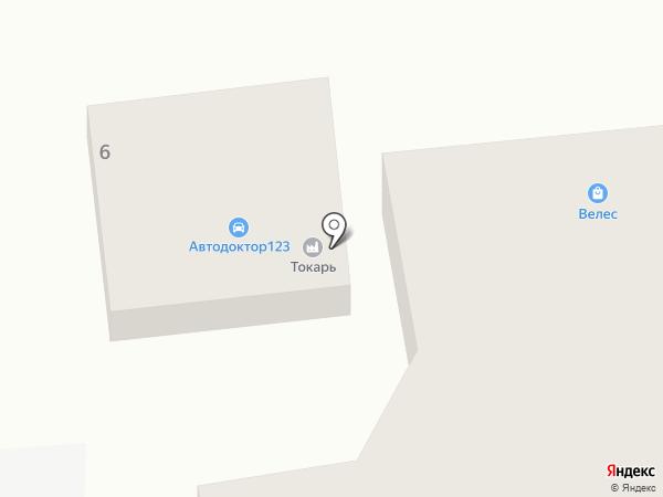 Автосервис Сочи на карте Сочи
