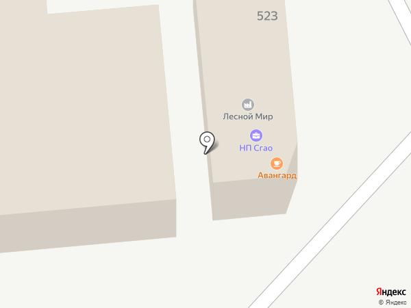 Огни города Сочи на карте Сочи