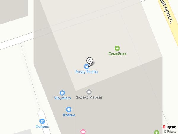 Аптека на карте Ростова-на-Дону