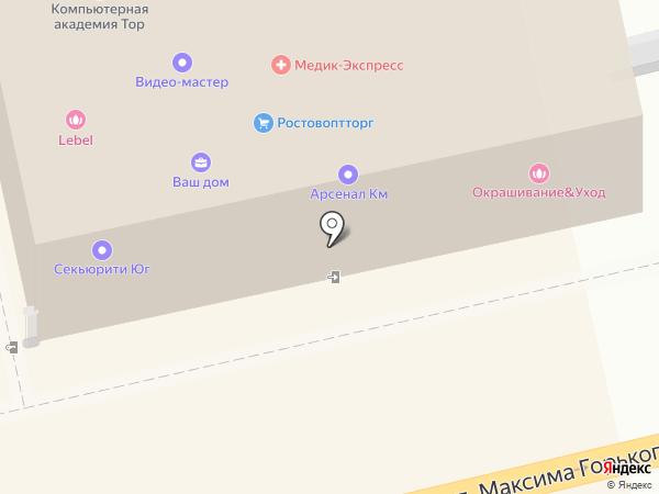 Lebel на карте Батайска