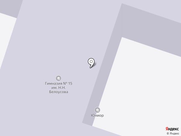 Спортивная секция по каратэ на карте Сочи