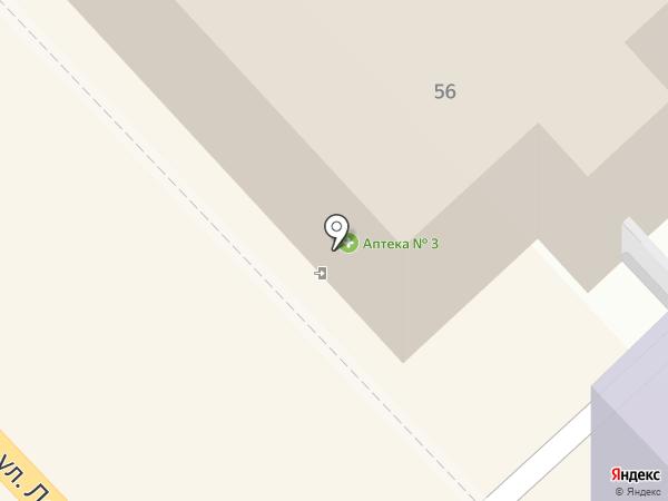 Insinerators, Ltd на карте Рязани