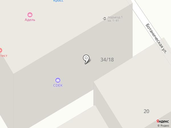 Коттон Вэй Привэ на карте Сочи