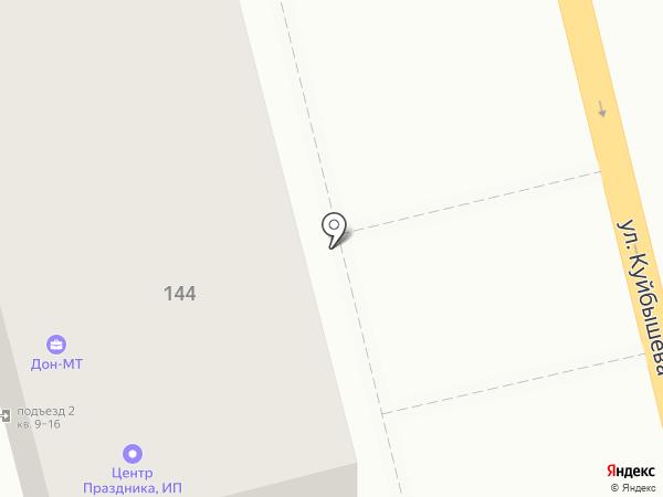 Магия+ на карте Батайска