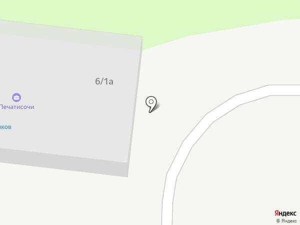 ПечатиСочи на карте Сочи