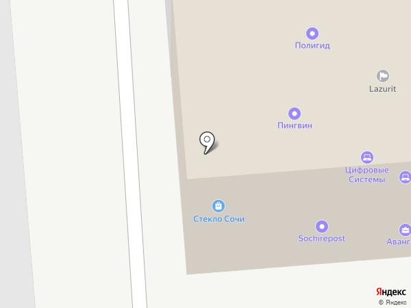 Компания на карте Сочи