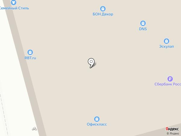 ОФИСКЛАСС на карте Батайска