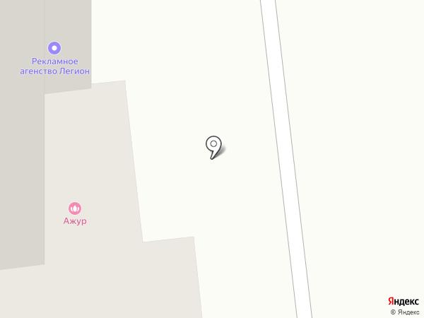 Ателье по ремонту и пошиву одежды на карте Батайска