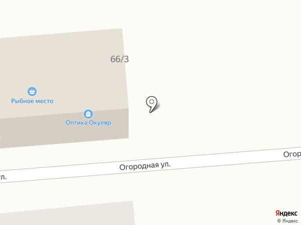Аква Плюс на карте Батайска