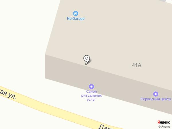 НАСАННА на карте Сочи