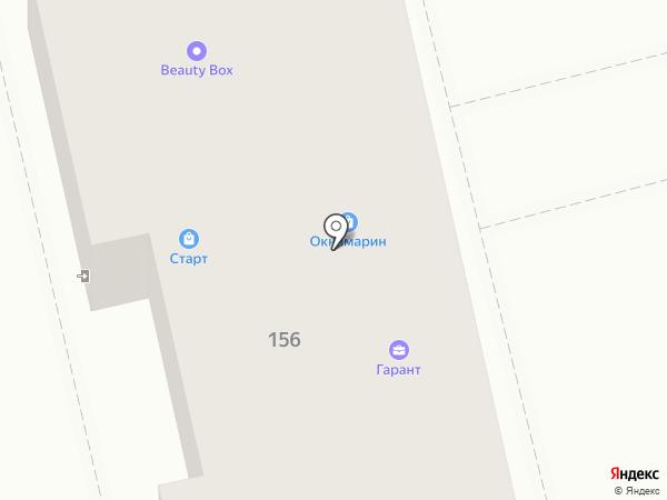 Paradise tour club на карте Батайска