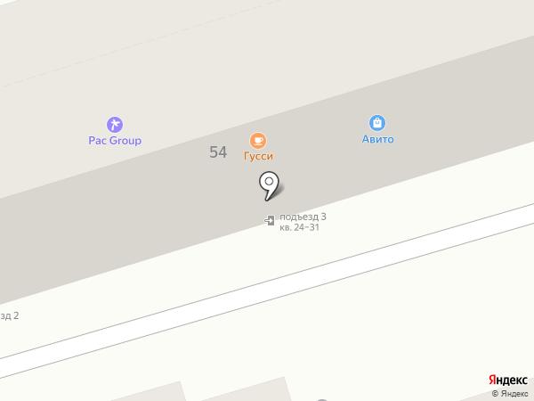 Берлин на карте Ростова-на-Дону