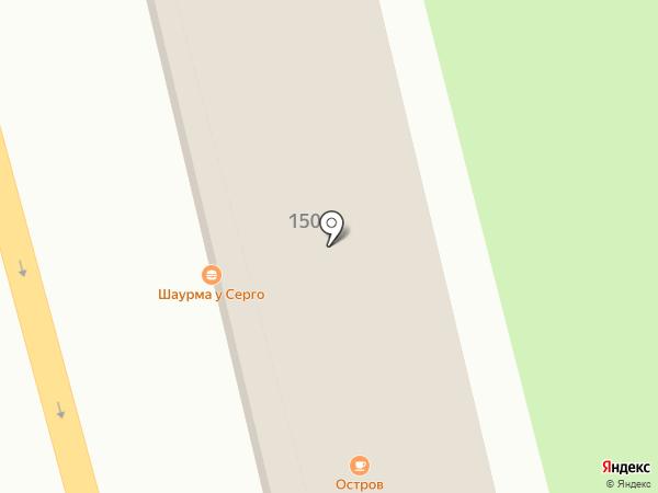 Шаурма у Серго на карте Батайска