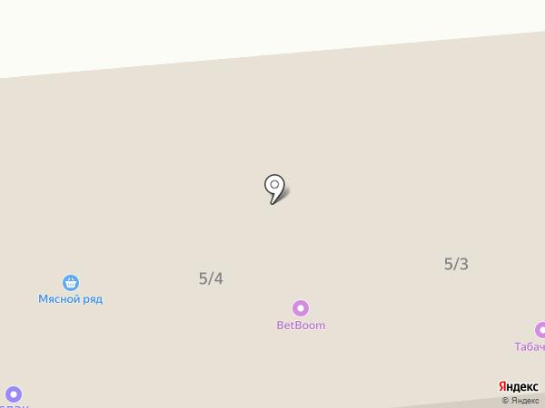 Малина тур на карте Батайска