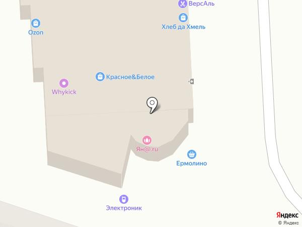 Яхонт на карте Сочи