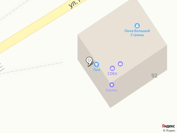 ФАРТСТРОЙ+ на карте Сочи