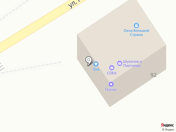 Свои-Юг на карте Сочи