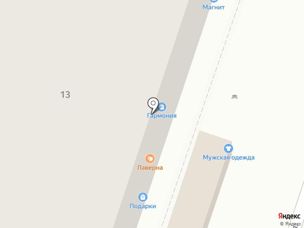 Магазин текстиля для дома на карте Сочи