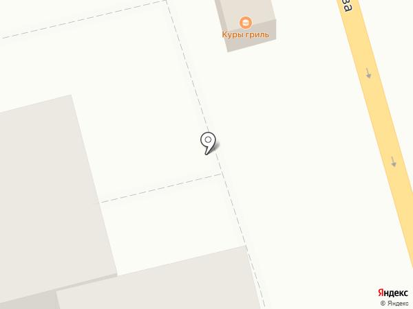 Киоск фастфудной продукции на карте Батайска