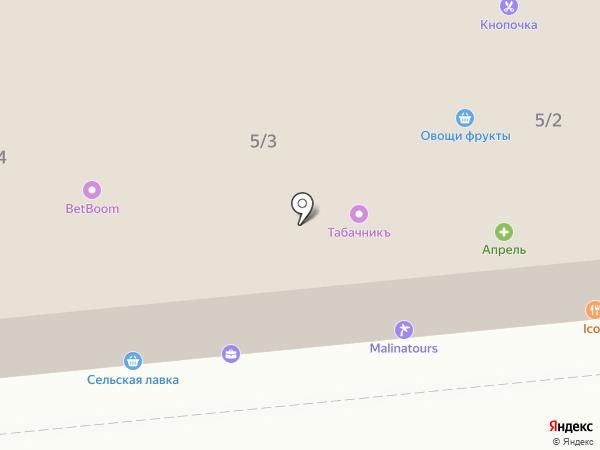 Счастье есть на карте Батайска