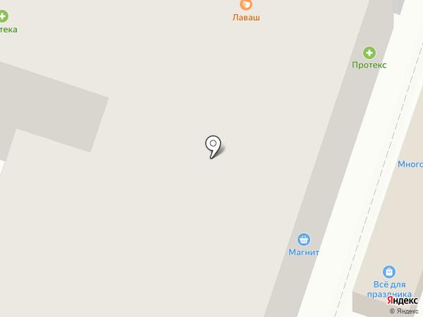 Красивая на карте Сочи